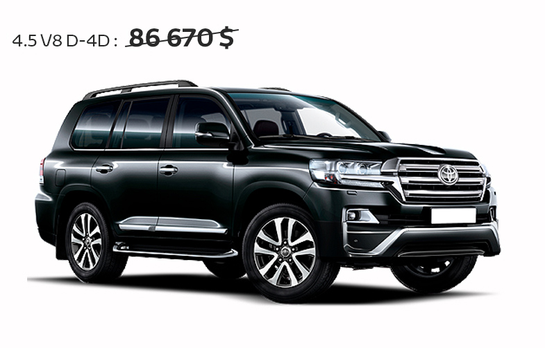 Land Cruiser 200 Special Edition